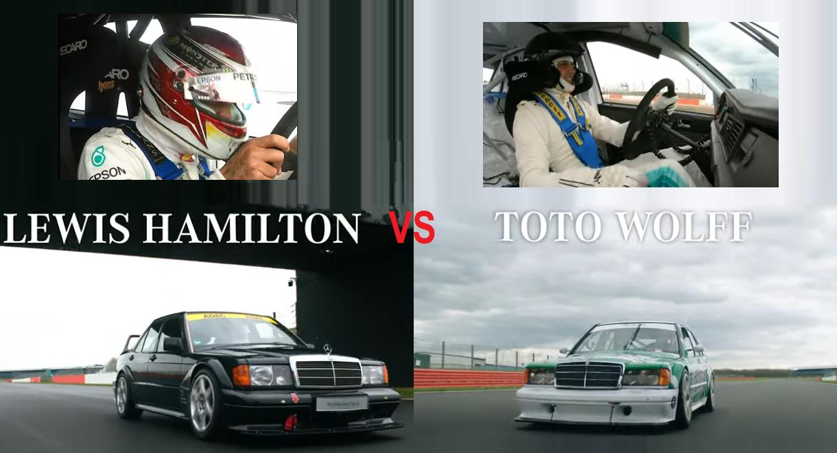 Watch Lewis Hamilton vs Toto Wolff In Epic DTM Challenge