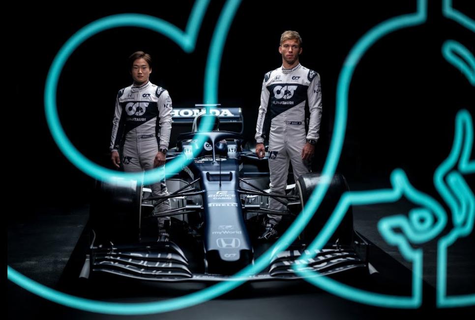 Watch AlphaTauri Revealing Their Formula 1 2021 Car